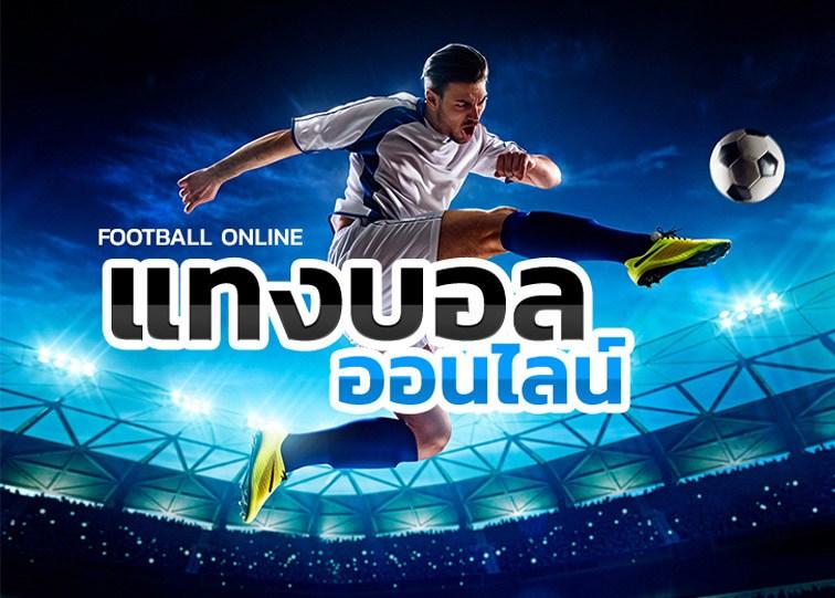 กีฬาที่ได้รับความนิยมสูงสุดในประเทศไทย
